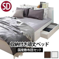 ナカムラi-3500620dbkn
