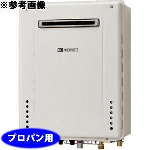 【代引手数料無料】ノーリツ(NORITZ) 24号ガスふろ給湯器 2460シリーズ 『屋内壁掛/強制給排気形』 スタンダードフルオート(特定保守製品)(特監法対象商品)(プロパンガス) GT-2060AWX-PS_BL_LPG【納期目安:1週間】:爆安!家電のでん太郎