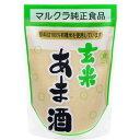 マルクラ食品 マルクラ 玄米 あま酒(甘酒) 有機米使用 250g A271300H