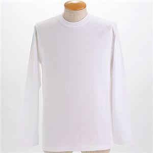 その他 オープンエンドヤーンロングTシャツ2枚セット ホワイト+ホワイト XXLサイズ ds-131314
