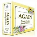 その他 邦楽 オムニバス コンピレーションCDアルバム 【AGAIN - アゲイン -】(CD4枚組 全72曲)歌詞カード 収納BOX付 ds-209197