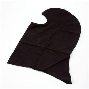 その他 酷寒地対策J SDF採用フェイスマスク ブラック ds-389144