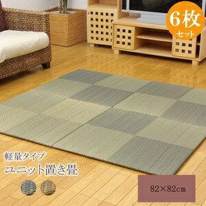その他 純国産(日本製) ユニット畳 『シンプルノア』 ブルー 82×82×1.7cm(6枚1セット) 軽量タイプ ds-785760:爆安!家電のでん太郎