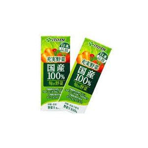 その他 【まとめ買い】伊藤園 充実野菜 国産100%旬の野菜 200ml×48本(24本×2ケース) 紙パック ds-1456778