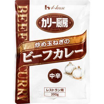 ハウス食品 【ケース販売】ハウス カリー厨房 炒め玉ねぎのビーフカレー 中辛 200g×30個 E509344H