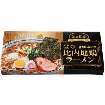その他 【26個セット】金の食卓 比内地鶏ラーメン3食組 2577690