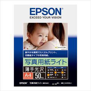 その他 (業務用セット) エプソン EPSON純正プリンタ用紙 写真用紙ライト(薄手光沢) KA450SLU 50枚入 【×2セット】 ds-1537494
