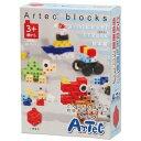 その他 (まとめ)アーテック Artecブロック/カラーブロック 【ビビット】 ボックス(箱)入り 112pcs ABS製 【×5セット】 ds-1563563