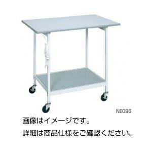 その他 実験テーブル NE096 ds-1597949:爆安!家電のでん太郎