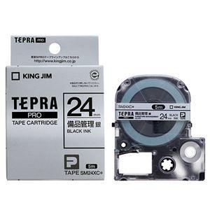 オフィス機器用アクセサリー・部品, ラベルライター用テープ・リフィル  PRO 24mm SM24XC 1 4 ds-1574179