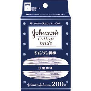 その他 (まとめ) ジョンソン・エンド・ジョンソン ジョンソン綿棒 1パック(200本) 【×10セッ...