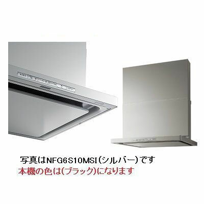 ノーリツ(NORITZ) クララ【コンロ連動有り】(60cmタイプ)(右排気タイプ) NFG6S10MBA-R