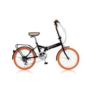 その他 折りたたみ自転車 20インチ/オレンジ シマノ6段変速 【MIWA】 ミワ FD1B-206 ds-1634644
