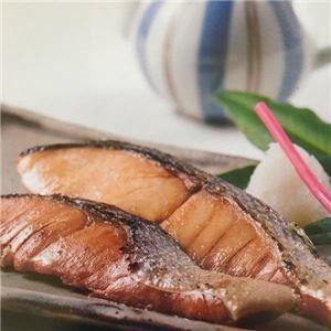 その他 北海道 鮭三昧 1625-50(北海道知床産 斜里・ウトロ) ds-1673051