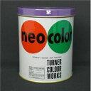 その他 【訳あり・在庫処分】(業務用セット) ターナー ネオカラー 600ml缶入・専門家用 B色 紫 【×2セット】 ds-1701913