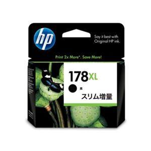 その他 HP(Inc.) 178XL インクカートリッジ 黒 スリム増量 CN684HJ ds-1709256