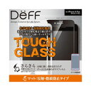 楽天Deff TOUGH GLASS for iPhone 8 Plus フルカバー マット Black DG-IP7PSM3PFBK