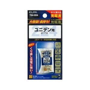 その他 ELPA コードレス電話機用 大容量長持ち充電池 [ユニデン用] TSA-224 ds-1897049