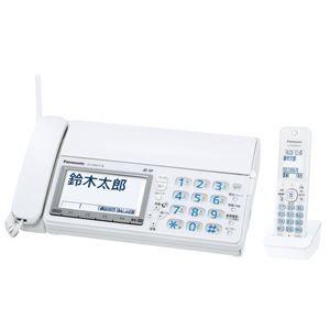 その他 パナソニック デジタルコードレス普通紙ファクス(子機1台付き)(ホワイト) KX-PD615DL-W ds-1891579