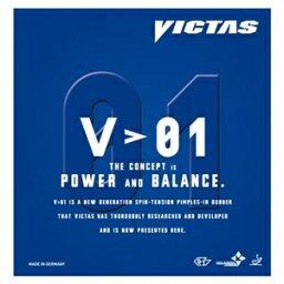 その他 ヤマト卓球 VICTAS(ヴィクタス) 裏ソフトラバー V>01 020301 ブラック 2 ds-1906774