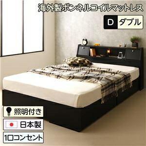 ベッド, その他  AMI ds-1954212