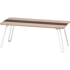 その他 北欧風 突板ローテーブル/コーヒーテーブル 【幅80cm ナチュラル×ブラウン】 長方形 折りたたみ 木製 『ライン』【代引不可】 ds-1950893