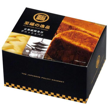 その他 【48個セット】至福の逸品 京都祇園発祥デニッシュパン 2578310