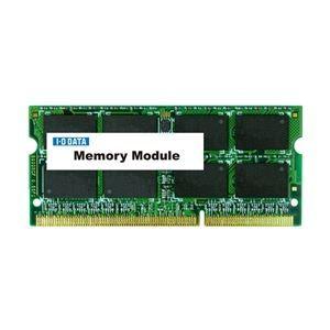 その他 アイ・オー・データ機器 ノートPC用 PC3L-12800(DDR3L-1600)対応メモリー 低電圧タイプ 8GB SDY1600L-8G ds-831667