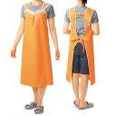 ピジョンタヒラ 軽やか介助エプロン(ショート) 規格:女性用 カラー:オレンジ 23-2597-00【納期目安:1週間】