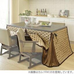 HAGIHARA(ハギハラ) ハイタイプ薄掛け布団 トルタFH105 2090904900