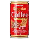 サンガリア レギュラーコーヒー 微糖 缶 190mlx30本