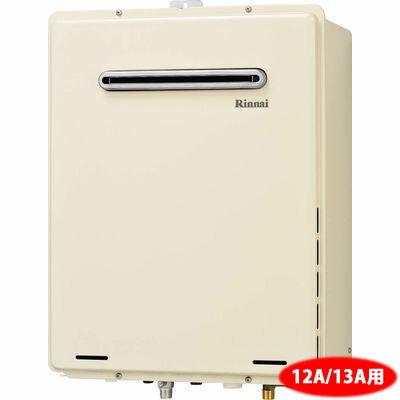 リンナイ 24号ガスふろ給湯器 屋外壁掛型(都市ガス 12A/13A) RUF-A2405AW(B)_13A