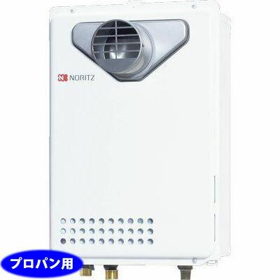 ノーリツ(NORITZ) 20号 ガス給湯器 給湯専用 PS扉内設置形(PS標準設置形)(プロパンガス LPG) GQ-2039WS-T-1-LPG