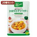 その他 麻布タカノ 〜カフェ飯シ〜具だくさんスープ かぼちゃチャウダー20個セット AZB0924X20 ds-2144850