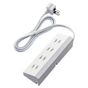 PCアクセサリー, 電源タップ  Angle41.0m AVT-D9-2410WH2 ds-2147780