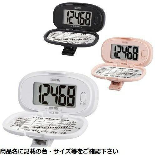 タニタ 歩数計 PD-646-WH(ホワイト) 24-5643-00【納期目安:2週間】