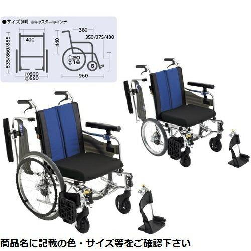 車椅子, 介助用車椅子  () BAL-10(400) 24-3997-011