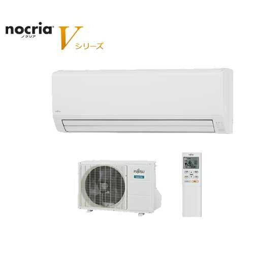 富士通ゼネラル インバーター冷暖房エアコン 「ノクリア」 Vシリーズ おもに10畳用 100V AS-V28J-W