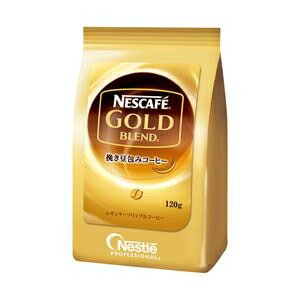 その他 ネスレ ネスカフェ ゴールドブレンド 詰替用 1袋(120g) ds-1098035