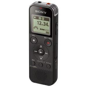 その他 (まとめ)ソニー ICレコーダー ICD-PX470F B【×5セット】 ds-2181054