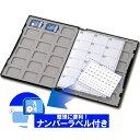 エレコム DVD トールケース型 SDカードケース(36枚収納) 管理・保管がし易いナンバリングシール インデックスカード インデックスジャケット付属 CMC-SDCDC01BK