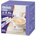 その他 (まとめ)AGF ブレンディ スティック 紅茶オレ 華やかロイヤルミルクティー 1箱(11.0g×100本)【×3セット】 ds-2182298