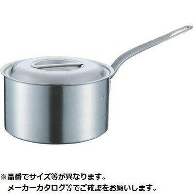 その他 プロデンジ シチューパン 目盛付 18cm(2.7L) KND-012198