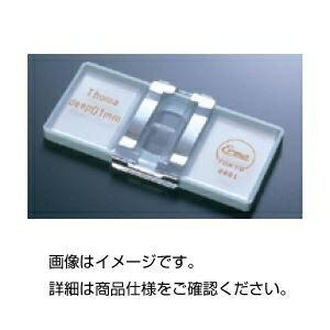 キッズ用教材・お道具箱, 自由研究・実験器具  E-JHS-T ds-1594601