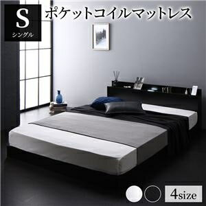 その他 ベッド 低床 ロータイプ すのこ 木製 LED照明付き 棚付き 宮付き コンセント付き シンプル モダン ブラック シングル ポケットコイルマットレス付き ds-2174102