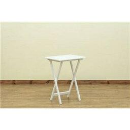 その他 フォールディングテーブル 48.5cm幅 ホワイト(WH)【代引不可】 ds-2200791