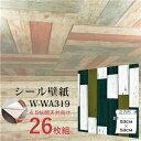 その他 【WAGIC】4.5帖天井用&家具や建具が新品に!壁にもカンタン壁紙シートW-WA319木目カントリー風レトロブラウン(26枚組) ds-2202048