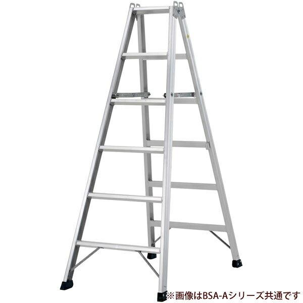 はしご・作業台, はしご  () BSA120A