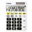 その他 (まとめ) キヤノン くっきりはっきり電卓HF-1000T 10桁 0899C001 1台  ...