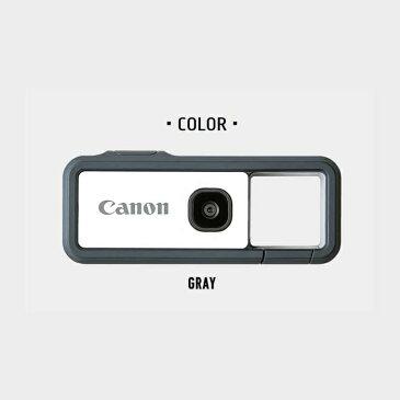キヤノン デジタルカメラ iNSPiC REC グレー FV-100-GR【納期目安:1週間】